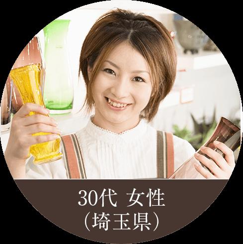 50代 女性 (千葉県)