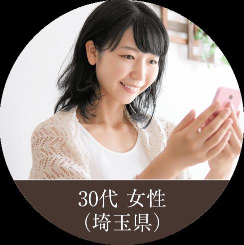 40代 女性 (東京都)