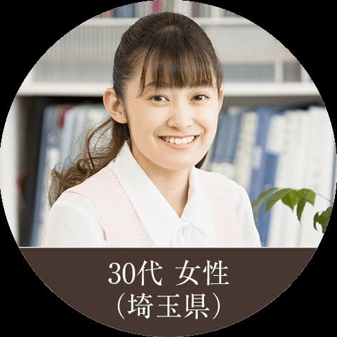 50代 女性 (神奈川県)